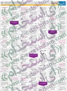 khorasan (8) copy