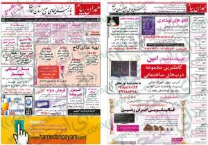 niaz2234-1 copy
