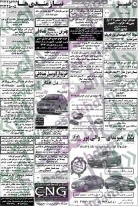 shiraz (1) copy
