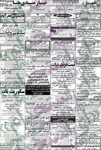 shiraz (2) copy