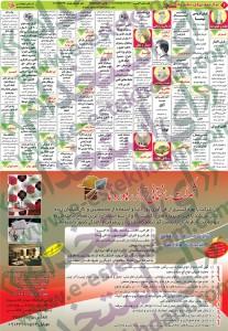 tabriz (3) copy