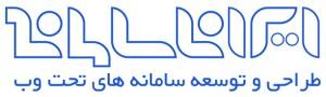 آگهی استخدام ، استخدام در شرکت ایران سامانه سپهر, جدید 99 -گهر