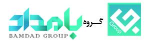 آگهی استخدام , استخدام مدیر فروش و کادر بازرگانی در گروه بامداد در مشهد, جدید 1400 -گهر