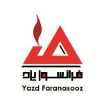 آگهی استخدام , استخدام کادر مدیریتی در شرکت فرانسوز یزد (اصفهان،تهران،یزد)