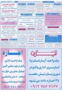 ghaz (1) copy