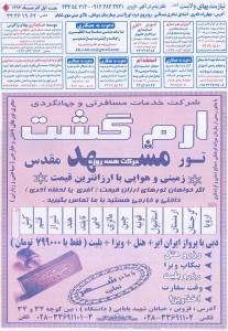 ghaz (2) copy