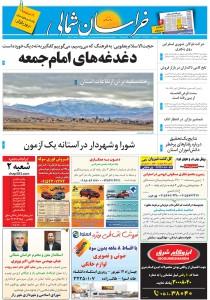 khorasan (2)