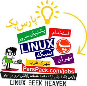 linux_parspack_post-300x295