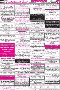 shiraz2