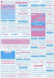ghaz (3) copy