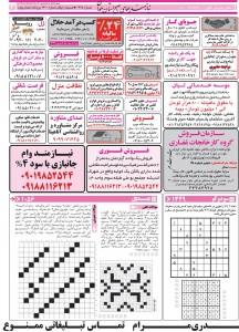 hamedan2 copy