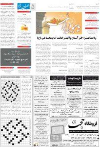 pdfpagefile_19234_56_635965119468038403 copy