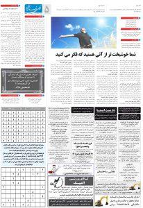pdfpagefile_19242_50_635973835442528489 copy