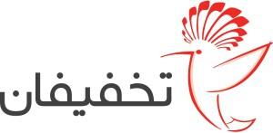 استخدام ۱۱ ردیف شغلی در شرکت تخفیفان در تهران