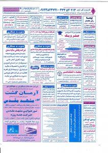 ghaz (4) copy