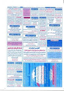 ghaz (5) copy