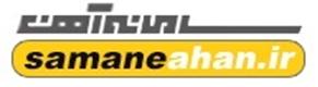 استخدام شرکت سامانه آهن در ۷ ردیف شغلی در تهران