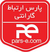 استخدام مسئول دفتر خانم در شرکت پارس ارتباط افزار در تهران