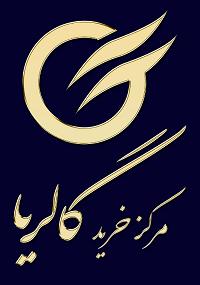 استخدام ۸ ردیف شغلی در مرکز خرید گالریا در تهران