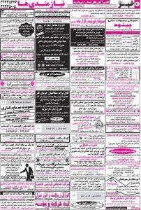 shiraz4