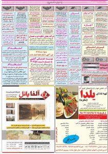 hamedan1-2-copy