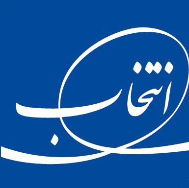 استخدام مدیر حسابداری و کارشناس حسابداری مدیریت در اصفهان