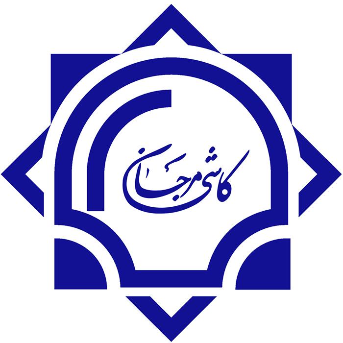 استخدام ۸ ردیف شغلی در شرکت کاشی مرجان در اصفهان