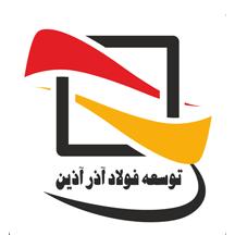 استخدام کارمند اداری در شرکت توسعه فولاد آذر آذین در تهران