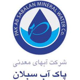 استخدام مدیر فروش کشوری در شرکت آب معدنی واتا در تهران