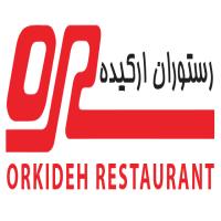 استخدام سرمیزبان، صندوقدار و خوشامدگو در رستوران ارکیده در مازندران