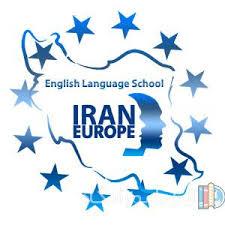 استخدام اساتید مجرب وحرفه ای انگلیسی در زبان ایران اروپا/تهران
